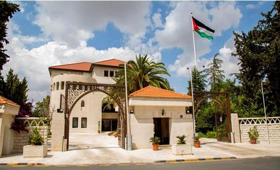 صدور النظام المعدل للمجلس الاقتصادي والاجتماعي بالجريدة الرسمية