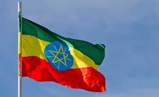 """إثيوبيا: وثيقة لجبهة تحرير تيغراي تكشف عن """"استراتيجيات إرهابية"""" لتدمير البلاد"""