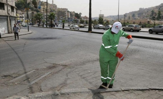 امانة عمان : رفع أجور المياومة 20 قرشا
