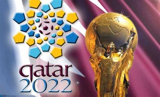 قطر تكشف النقاب عن الشعار الرسمي لمونديال كأس العالم 2022