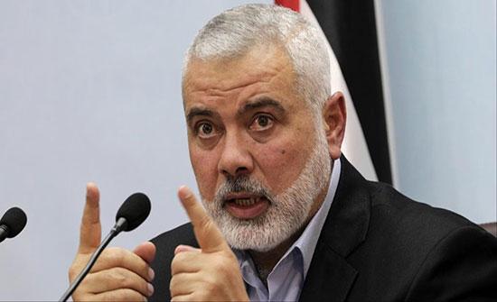 هنية: حماس سلّمت ردها الإيجابي بشأن الانتخابات الفلسطينية