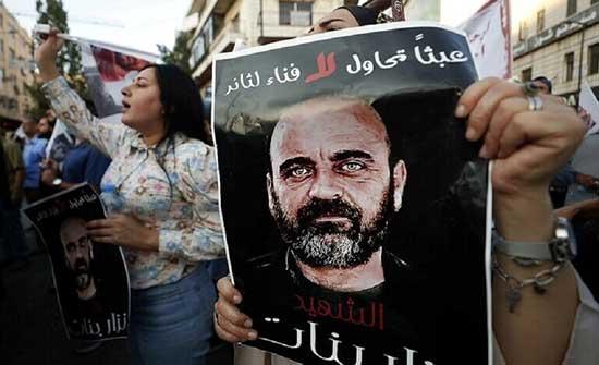 الإفراج عن الشاهد الرئيسي في قضية مقتل الناشط السياسي نزار بنات