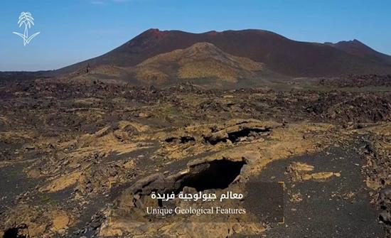 بالفيديو: تطوير اول حديقة جيولوجية بركانية في السعودية