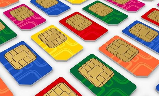 طرق حماية تحمون بطاقات الـSIM الخاصة بكم