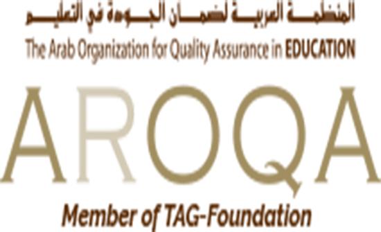 """أبوغزاله: اختيار """"أروقا"""" عضوًا في مجلس إدارة مجلس ضمان الجودة والاعتماد/ اتحاد الجامعات العربية"""