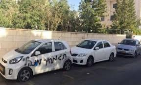مستوطنون متطرفون يهاجمون مركبات فلسطينيين جنوب نابلس