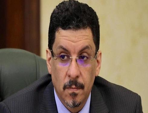 وزير الخارجية اليمني: تدخلات إيران في المنطقة سبب رئيسي لزعزعة الاستقرار