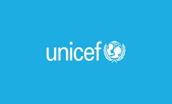 افتتاح روضة في الطفيلة بدعم من اليونيسف
