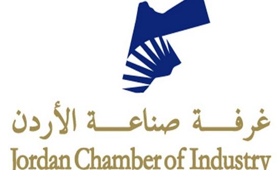 الجيطان: الاردن يسعى لزيادة صادراته للسوق الفلسطينية