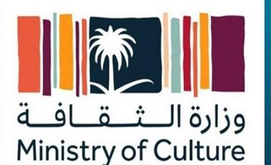 ثقافة السعودية تدعم أول معرض فني افتراضي في المملكة