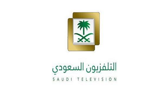 التلفزيون السعودي: هيئة الترفيه تعلن عودة الفعاليات الترفيهية وفقا للبروتوكولات الصحية الخاصة