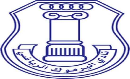 نادي اليرموك يعلن التعاقد رسميا مع اللاعب النوايشة