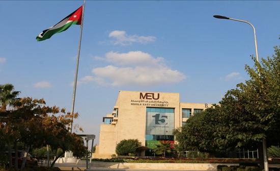 رئيس جامعة الشرق الأوسط يلتقي بالطلبة المستجدين
