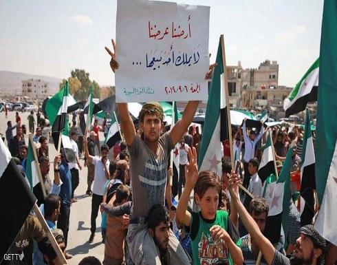 مظاهرات في إدلب مناهضة للنظام السوري وحليفه الروسي