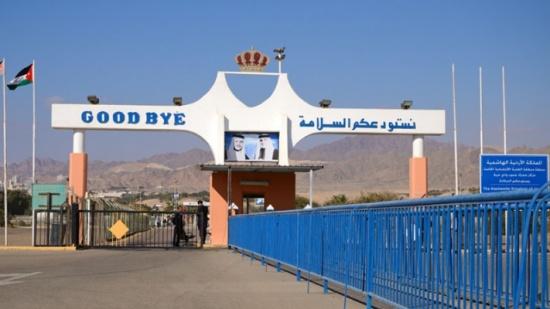 السماح بدخول 300 شخص عبر جسر الملك حسين