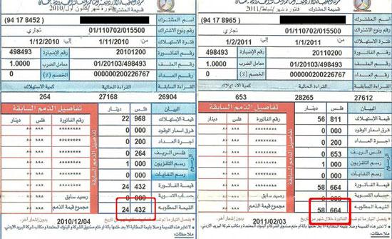 الطاقة  : الأردن ليس اغلى دولة بالكهرباء