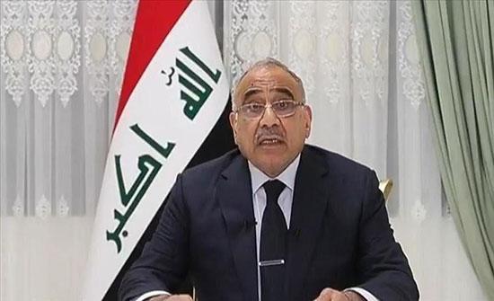 عبد المهدي: التظاهرات كشفت عوامل خلل النظام السياسي