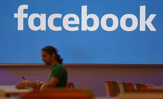"""""""باز فيد"""": موظفو فيسبوك يتهمون شركتهم بمعاداة المسلمين"""
