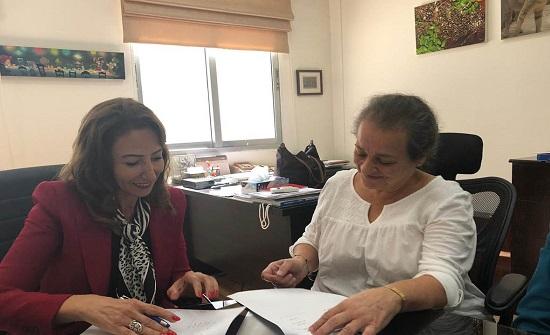 مذكرة تفاهم بين مؤسسة الأميرة عالية بنت الحسين وملتقى سيدات الاعمال