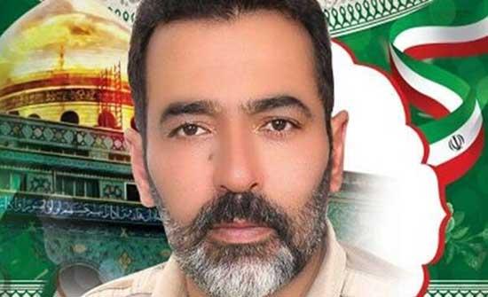 مقتل مستشار إيراني في سوريا