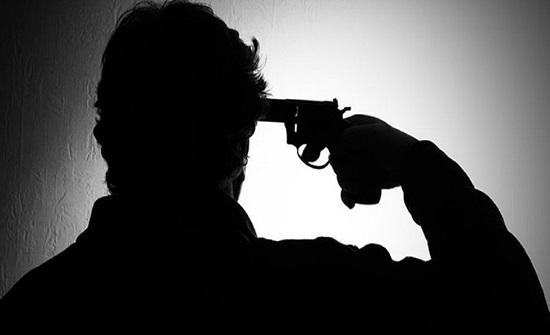 شاب يطلق النار على رأسه بالأشرفية