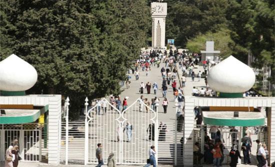 تشكيلات أكاديمية في الجامعة الأردنية