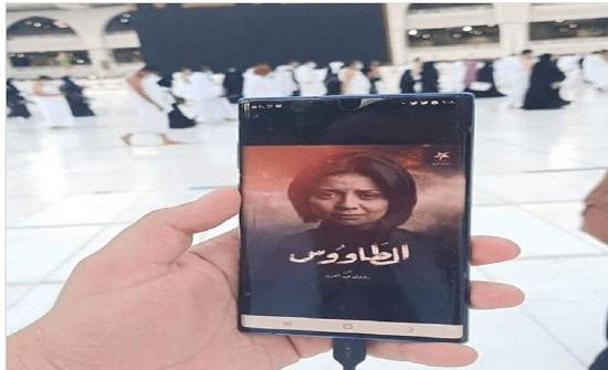 """""""بيدعي للمسلسل"""".. هجوم ضد سهر الصايغ بسبب صورة لها أمام الكعبة"""
