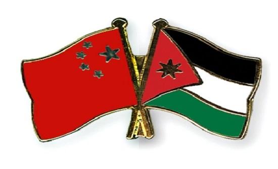 بحث تعزيز علاقات الاردن الاقتصادية مع الصين