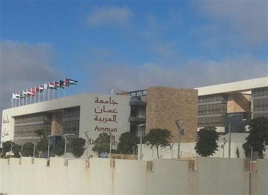 """""""عمان العربية"""" تعرض تجربتها في التعليم الالكتروني عالميا"""