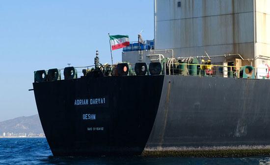 تركيا: الناقلة الإيرانية التي كانت محتجزة في طريقها إلى لبنان