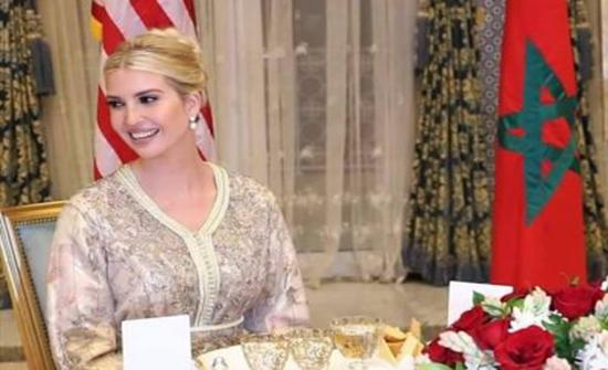 بالفيديو: إيفانكا ترامب تتألق بالقفطان المغربي في عشاء ملكي