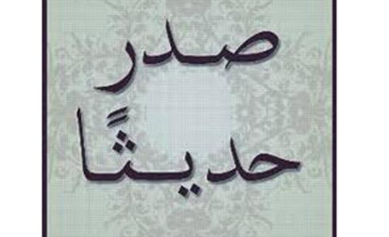 الشاعر المغربيّ عبد الرحيم الخصّار قبطانٌ برِّيٌّ