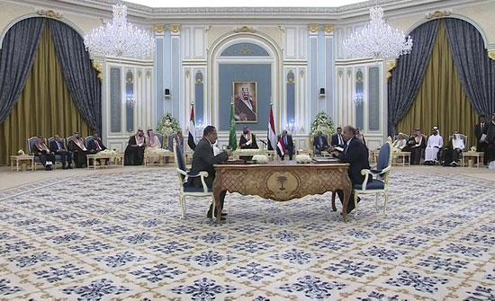 بالفيديو : توقيع اتفاق الرياض بين حكومة اليمن والمجلس الانتقالي