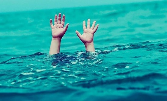 وفاة طفل اثر حادث غرق في إربد