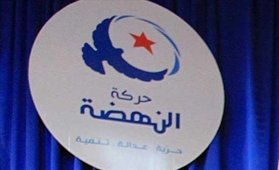 """""""النهضة"""": إعلان سعيد نفسه قائدا لقوات الأمن """"دوس على الدستور"""""""