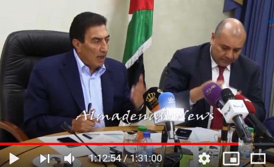 بالفيديو : التسجيل الكامل للقاء الطراونة رؤساء مجالس المحافظات حول قانون اللامركزية