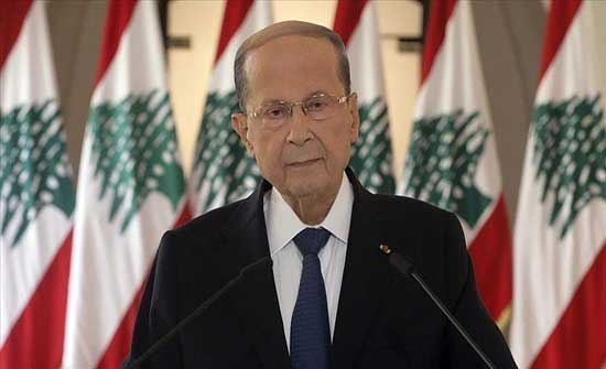 لبنان.. عون يطلب عدم استكمال مفاوضات ترسيم الحدود بشروط مسبقة