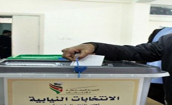 قائمة الهمة تتقدم في رابعة عمّان .. نتائج اولية