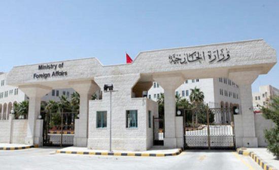 الخارجية تكشف تفاصيل اختطاف أردني في مصر