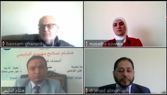 عمان العربية: مناقشة رسالة ماجستير عن بعد الأولى من نوعها بهذه التقنية