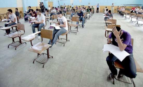 """محام اردني : اسئلة امتحان الثانوية العامة """"التوجيهي"""" مخالفة للدستور"""