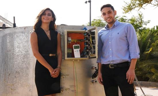 """طالبة في """"الألمانية الأردنية"""" تحصل على تمويل لبناء نموذج خزان شمسي متدرج الملوحة"""
