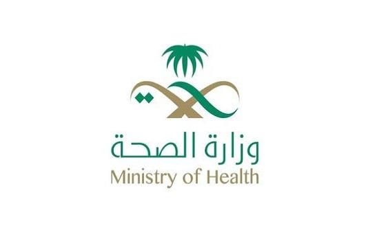 السعودية : تسجيل 1704 إصابة جديدة بفيروس كورونا