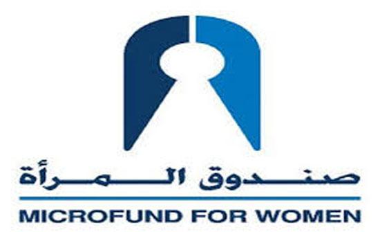 أسرة شركة صندوق المرأة تتبرع بـ50 ألف دينار لصالح التنمية الاجتماعية
