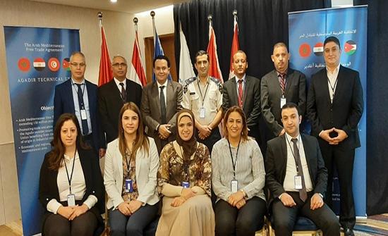 اجتماع لتسهيل التجارة بين دول اتفاقية اغادير