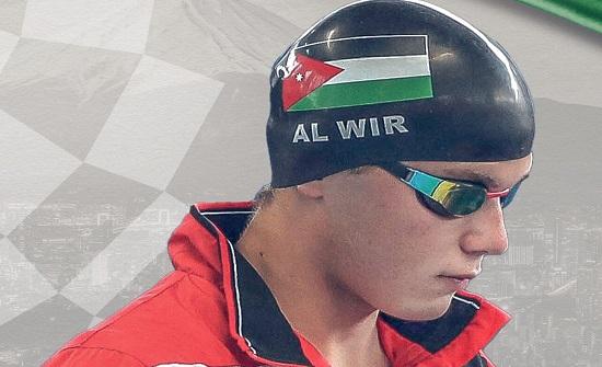 السباح الور يودع أولمبياد طوكيو