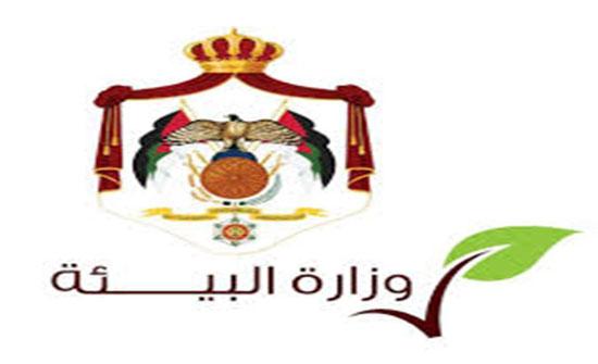 البيئة تبحث مجالات التعاون مع الأردنية لمكافحه التصحّر