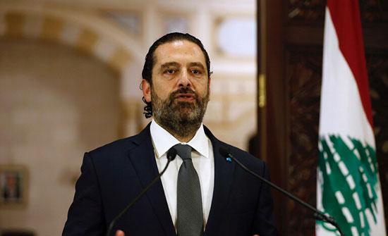 الحريري يرحب بدعوة عون لإعادة النظر في الواقع الحكومي