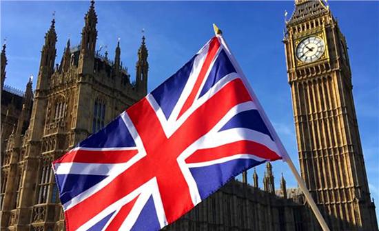 بريطانيا تسجل عجزا أقل من المتوقع آب الماضي