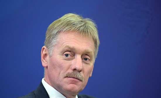 """الكرملين: اقتراح الرئيس الأوكراني تغيير """"صيغة مينسك"""" إشارة مقلقة جديدة"""